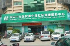 Shenzhen, China: Community Health Service Center. Community health service center in Baoan, Shenzhen, china Stock Photos