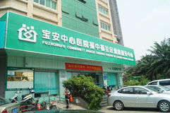 Shenzhen, China: Community Health Service Center. Community health service center in Baoan, Shenzhen, china royalty free stock images