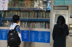 Shenzhen, China: Community Library Facilities Stock Photos