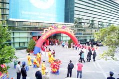 Shenzhen china: the company fellowship activities Stock Image