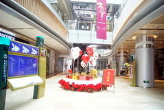 Shenzhen, China: comprehensive shopping malls. Shenzhen shekou sea world tourist attractions, a large comprehensive mall, indoor landscape Stock Image