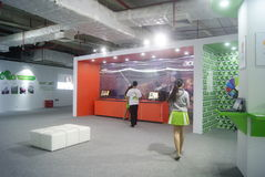 Shenzhen, China: computer mobile phone sales exhibition Stock Photos