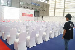 Shenzhen, China: Conference Hall Royalty Free Stock Photography