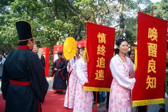 Shenzhen china: confucius cultural festival held Royalty Free Stock Photography