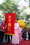 Shenzhen china: confucius cultural festival held Royalty Free Stock Images