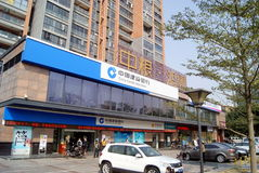 Shenzhen, china: construction bank Stock Photography