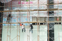 Shenzhen, China: construction workers are on the shelf Stock Images