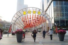Shenzhen, China: corridor landscape architecture Royalty Free Stock Photo