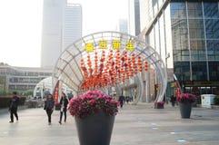Shenzhen, China: corridor landscape architecture Royalty Free Stock Photography
