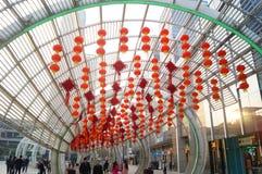 Shenzhen, China: corridor landscape architecture Royalty Free Stock Photos