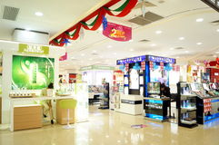 Shenzhen, China: cosmetics counters Royalty Free Stock Images