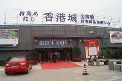 Shenzhen, China: Cross-border trade exhibition center Royalty Free Stock Image