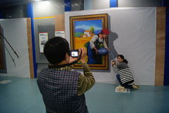 Shenzhen, China: 3D picture exhibition Royalty Free Stock Photography