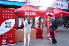 Shenzhen, China: de bevorderingsactiviteiten van het cakemerk Stock Foto
