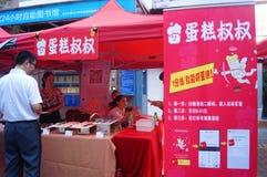 Shenzhen, China: de bevorderingsactiviteiten van het cakemerk Royalty-vrije Stock Fotografie