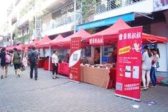 Shenzhen, China: de bevorderingsactiviteiten van het cakemerk Royalty-vrije Stock Afbeeldingen