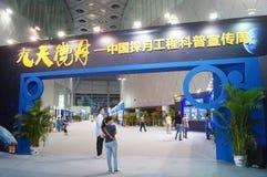 Shenzhen, China: De Chinese Maanactiviteiten van de de Voorlichtingsweek van de Onderzoeksprogrammawetenschap royalty-vrije stock afbeeldingen