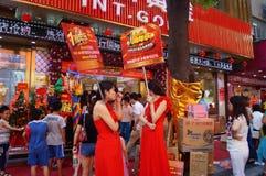 Shenzhen, China: de opslag promotieactiviteiten van jadejuwelen Stock Afbeelding