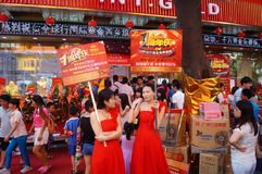 Shenzhen, China: de opslag promotieactiviteiten van jadejuwelen Stock Foto