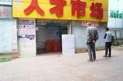 Shenzhen, China: de rekruteringslandschap van de talentenmarkt Stock Foto's