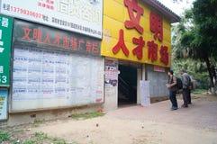 Shenzhen, China: de rekruteringslandschap van de talentenmarkt Royalty-vrije Stock Foto