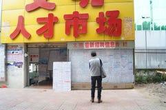 Shenzhen, China: de rekruteringslandschap van de talentenmarkt Royalty-vrije Stock Fotografie