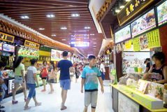 Shenzhen, China: delicious food street landscape Royalty Free Stock Photography