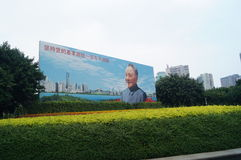 Shenzhen, China: Deng Xiaoping portrait Stock Image