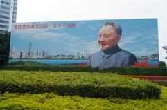 Shenzhen, China: Deng Xiaoping portrait Stock Photo