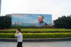 Shenzhen, China: Deng Xiaoping portrait Stock Photo