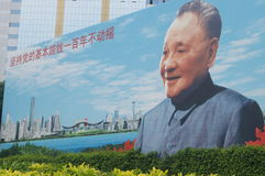 Shenzhen, China: Deng Xiaoping portrait Royalty Free Stock Photo