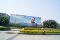 Shenzhen, china: deng xiaoping portrait Stock Photos