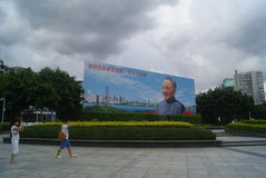 Shenzhen, China: Deng Xiaoping portrait Royalty Free Stock Photos