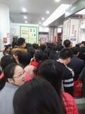 Shenzhen, China: der Supermarkt, der voll von RMB 60 Yuan, mit der UnionPay-Geldbörse kauft, kann Rabatt des Yuan RMB erhalten 30 Stockbild