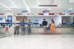 Shenzhen, China: die Abteilung der Ausgangs- und Eintrittsverwaltung, das Büro der öffentlichen Sicherheit Stockbild