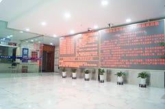 Shenzhen, China: die Abteilung der Ausgangs- und Eintrittsverwaltung, das Büro der öffentlichen Sicherheit Lizenzfreie Stockfotos