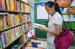 Shenzhen, China: Die Innenlandschaft der Buchhandlung Lizenzfreie Stockfotografie