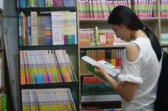Shenzhen, China: Die Innenlandschaft der Buchhandlung Lizenzfreie Stockfotos