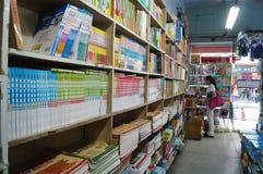 Shenzhen, China: Die Innenlandschaft der Buchhandlung Stockbilder
