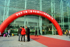 Shenzhen, china: direct selling company annual meeting Royalty Free Stock Photo