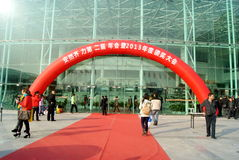 Shenzhen, china: direct selling company annual meeting Royalty Free Stock Photos
