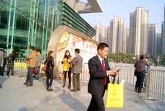 Shenzhen, china: direct selling company annual meeting Stock Photo