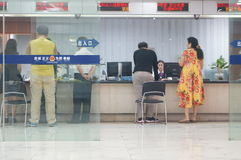 Shenzhen, China: the division of exit and entry administration, the public security bureau Stock Photo