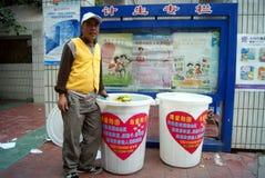 Shenzhen, china: donation vehicle Royalty Free Stock Images