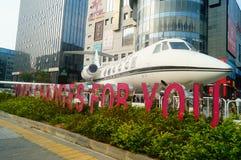 Shenzhen, China: el paisaje de la sala de exposiciones de la ciudad del avión privado Imagen de archivo