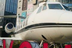 Shenzhen, China: el paisaje de la sala de exposiciones de la ciudad del avión privado Fotografía de archivo libre de regalías