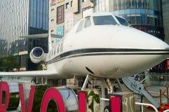 Shenzhen, China: el paisaje de la sala de exposiciones de la ciudad del avión privado Imagenes de archivo