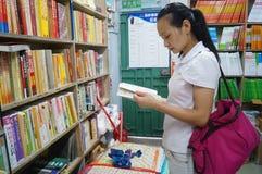 Shenzhen, China: El paisaje interior de la librería Fotografía de archivo libre de regalías