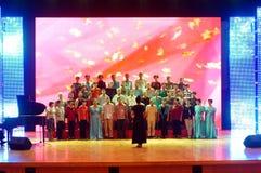 Shenzhen, China: the elderly performances Stock Image