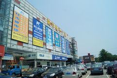 Shenzhen, China: electronic product sales center Stock Images